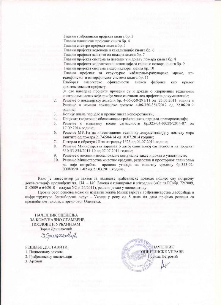 gradjevinska-dozvola-str-2 (2)